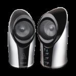 1480721512Alien-Multimedia-Speaker_1