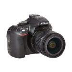 Nikon D5300 + AF-P 18-55 VR DX-2